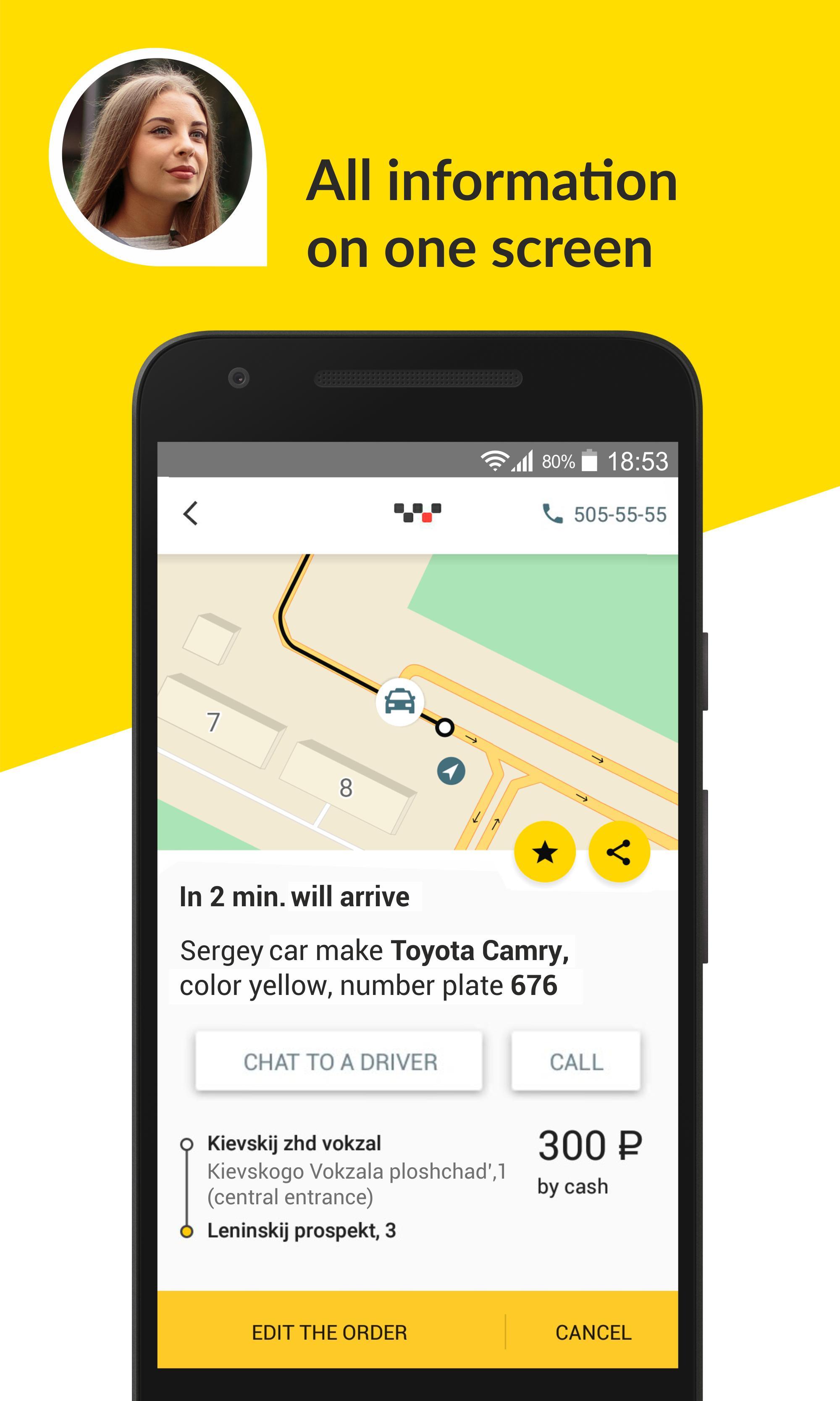 maxim — order a taxi 3.7.5 Screenshot 2