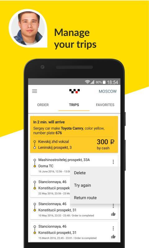maxim — order a taxi 3.7.5 Screenshot 3