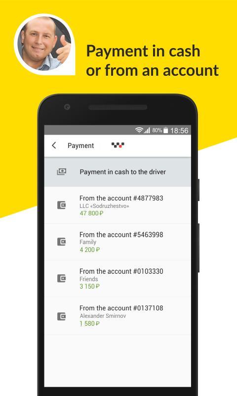 maxim — order a taxi 3.7.5 Screenshot 5