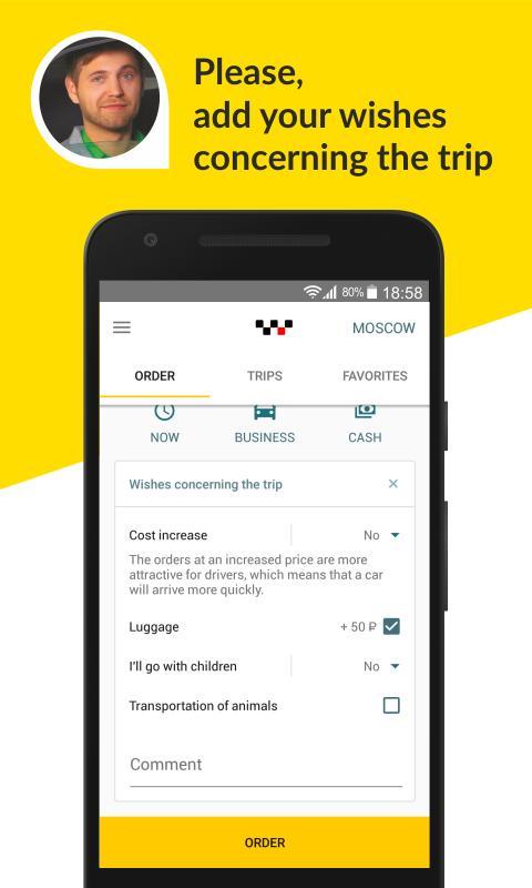 maxim — order a taxi 3.7.5 Screenshot 7