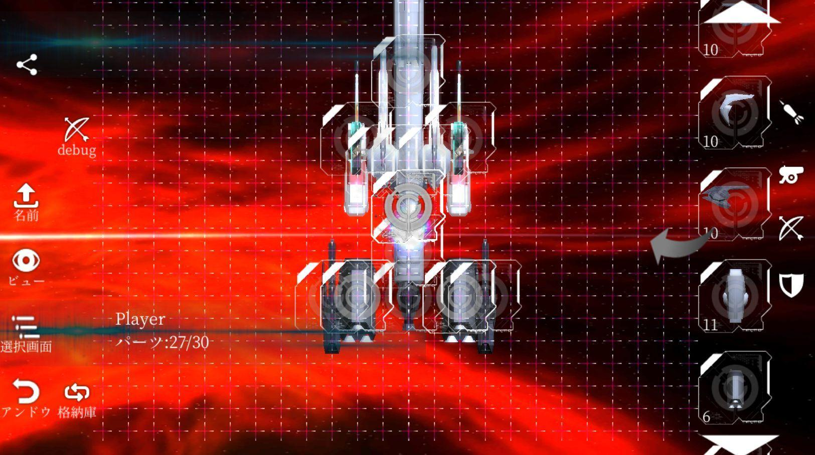Space Pirate King(3D Battleship Battle) 49.0 Screenshot 13