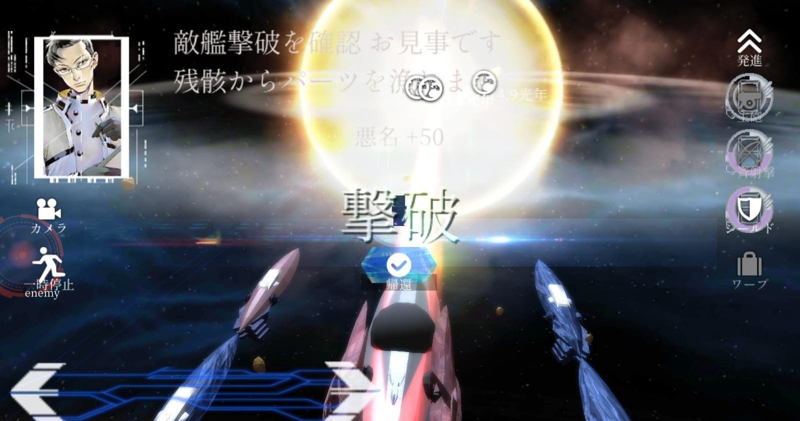 Space Pirate King(3D Battleship Battle) 49.0 Screenshot 14