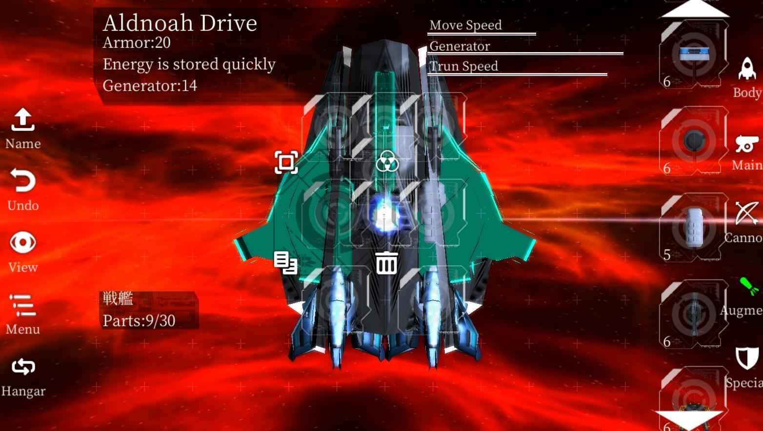 Space Pirate King(3D Battleship Battle) 49.0 Screenshot 6
