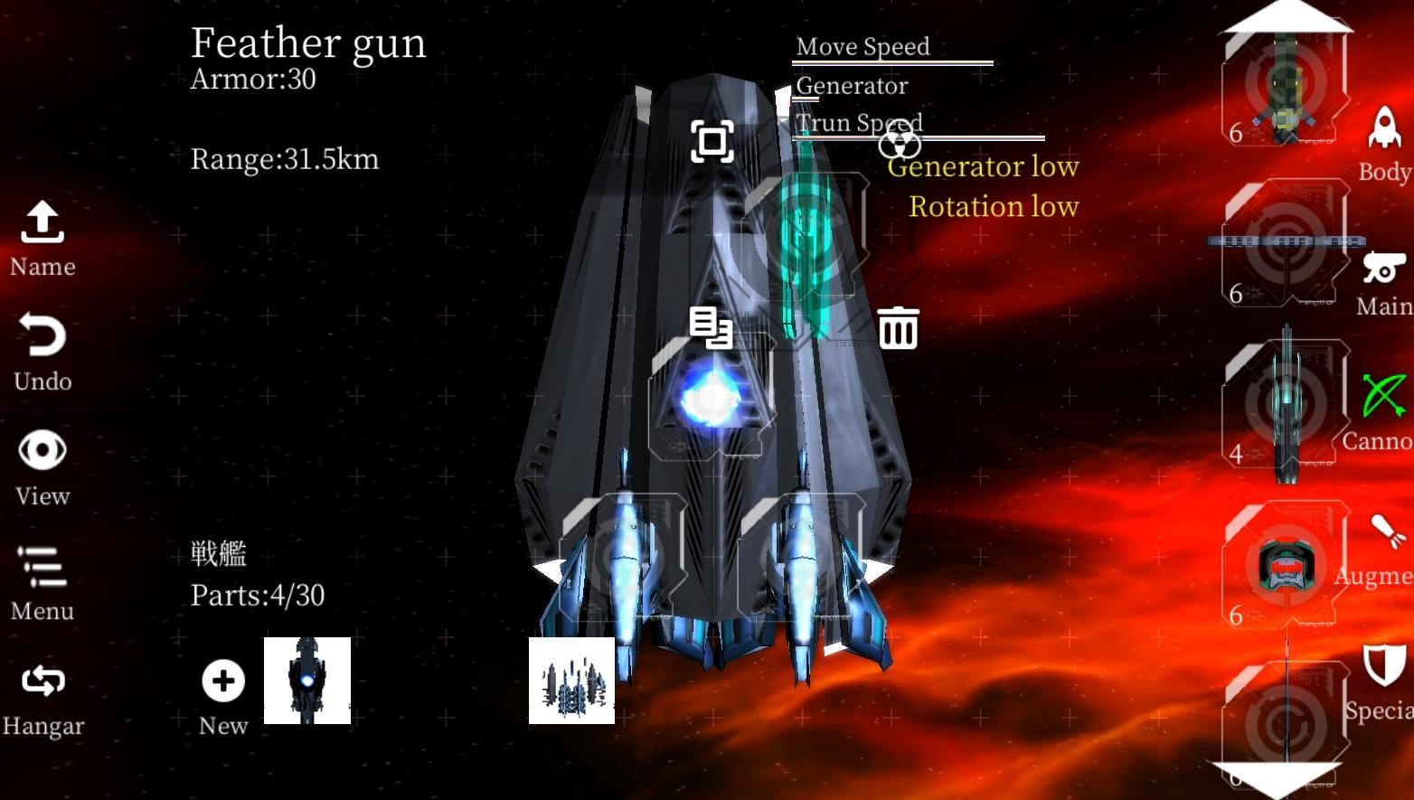 Space Pirate King(3D Battleship Battle) 49.0 Screenshot 7