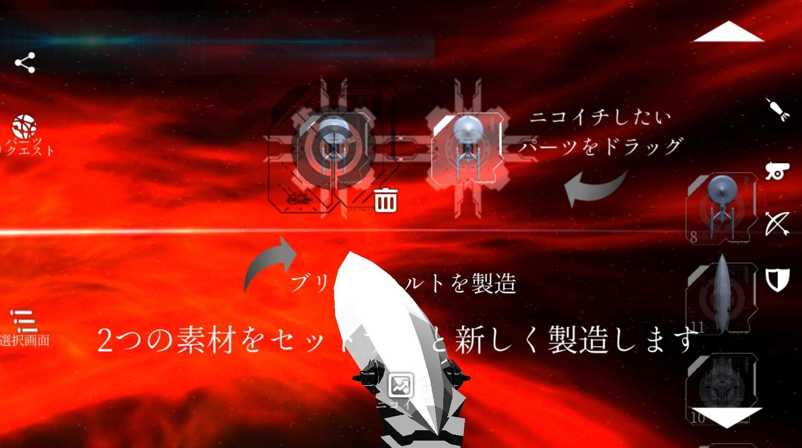 Space Pirate King 45.0 Screenshot 8