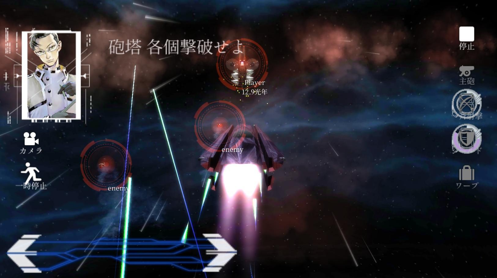Space Pirate King(3D Battleship Battle) 49.0 Screenshot 9