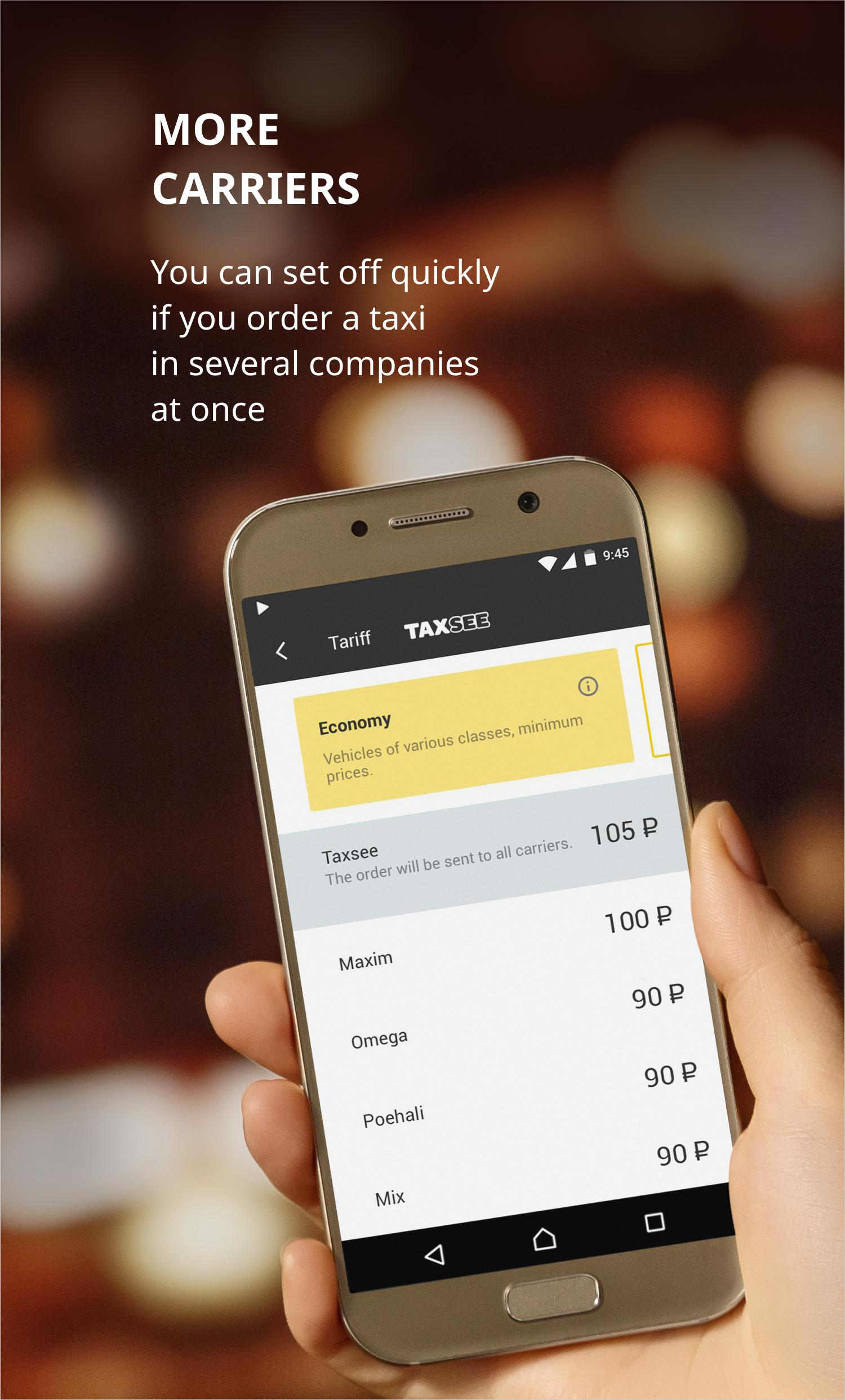 Taxsee taxi order 3.7.13 Screenshot 1