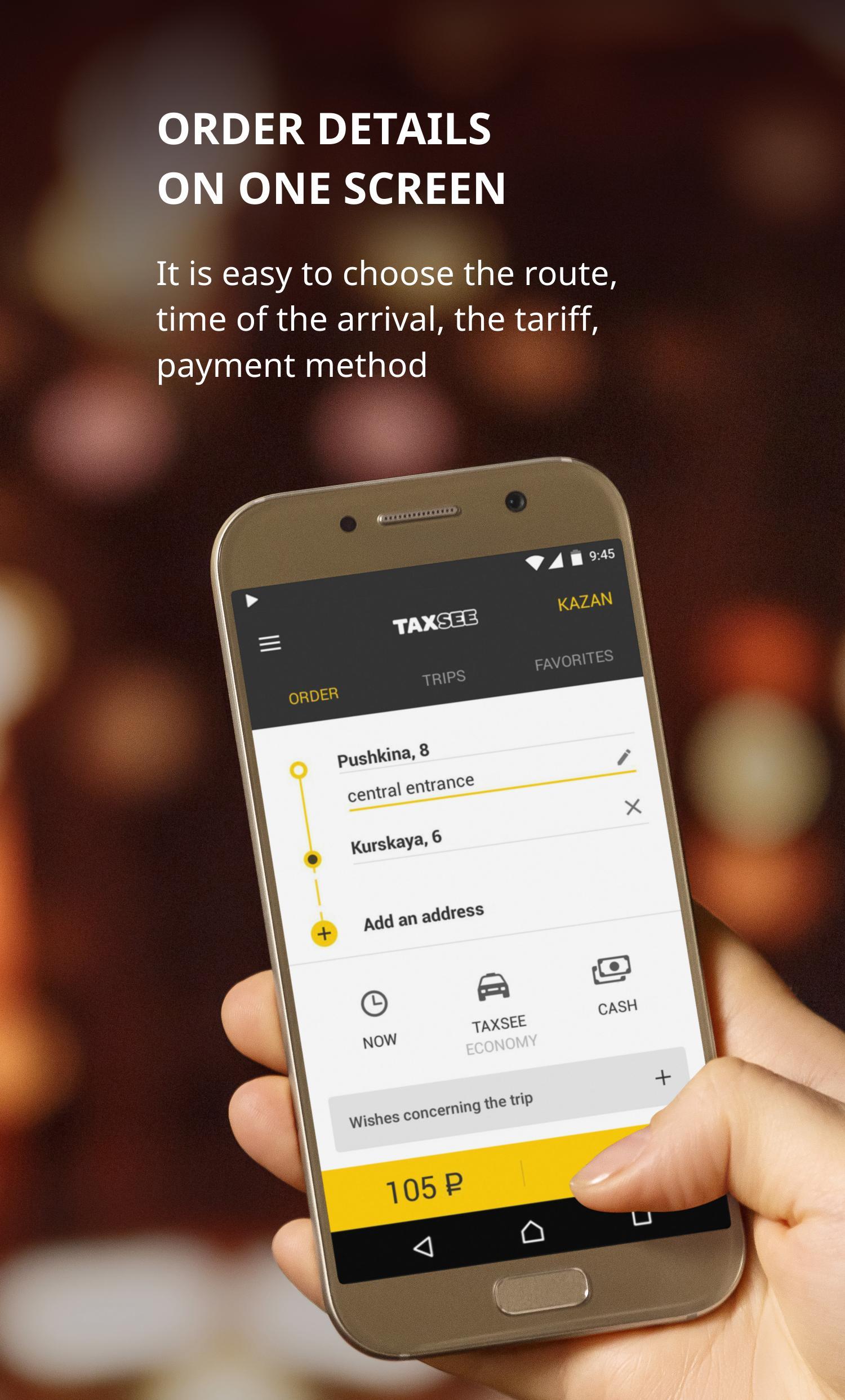Taxsee taxi order 3.7.13 Screenshot 2