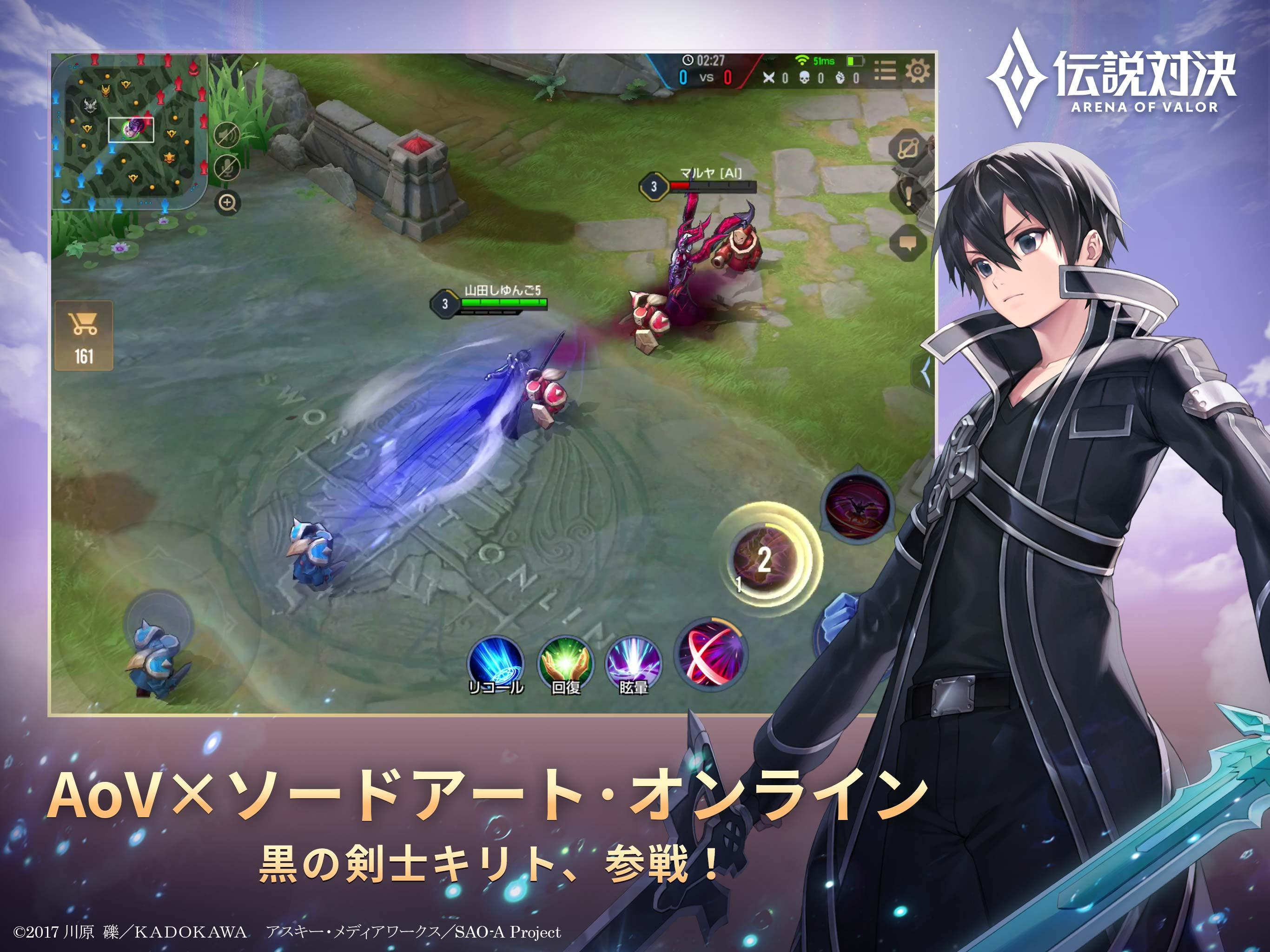 伝説対決 Arena of Valor 1.36.1.8 Screenshot 10
