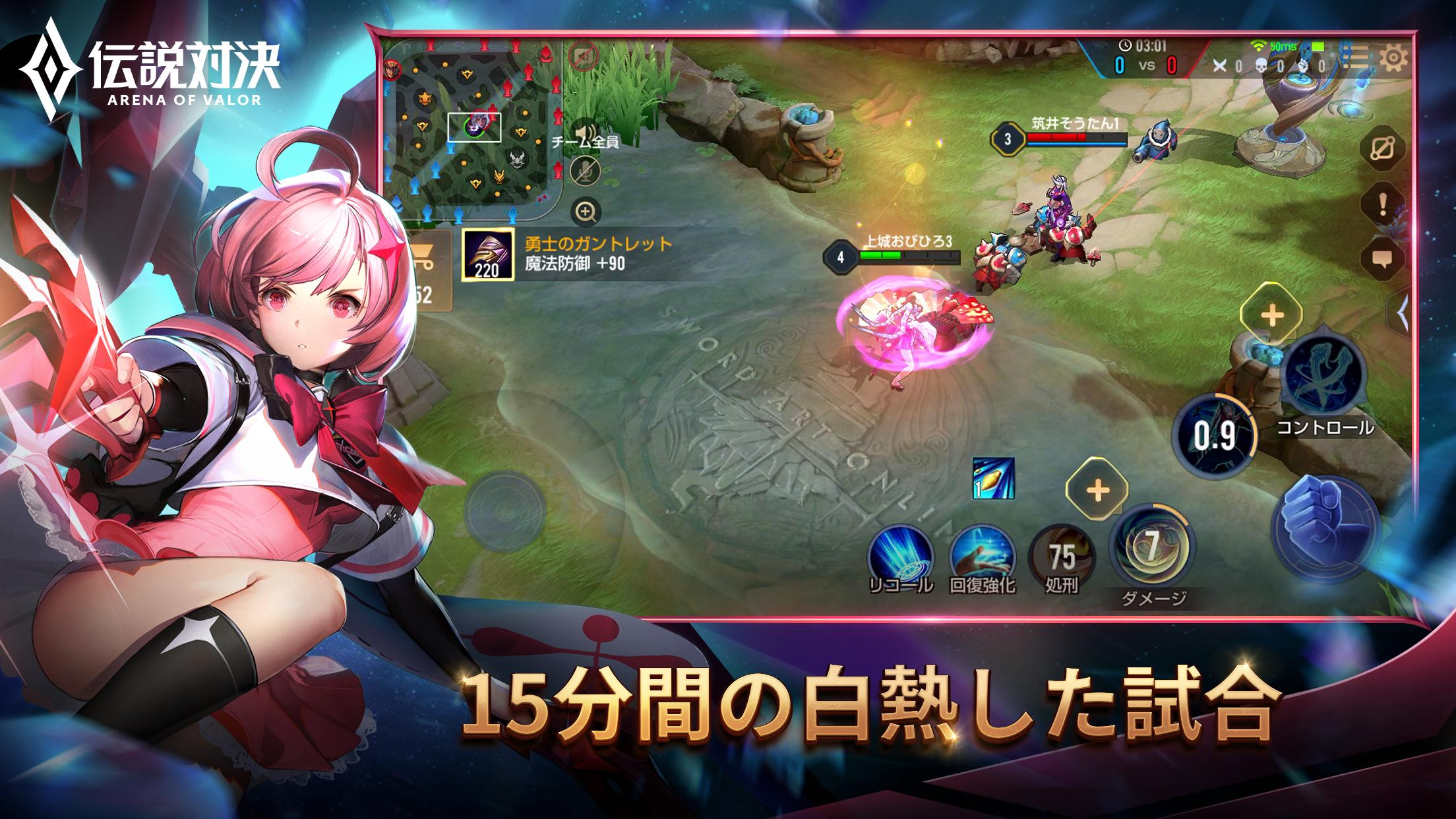 伝説対決 Arena of Valor 1.36.1.8 Screenshot 6