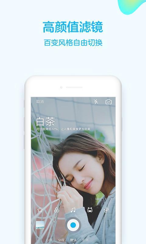 QQ 7.7.6 Screenshot 4
