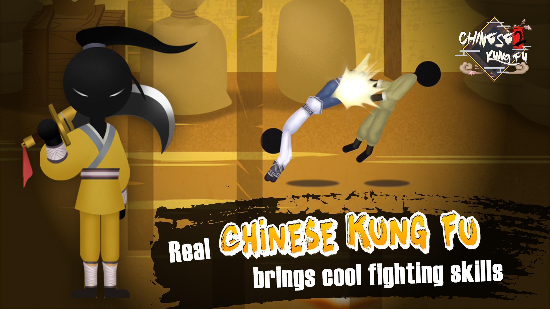 Chinese Kungfu 3.2.1 Screenshot 1