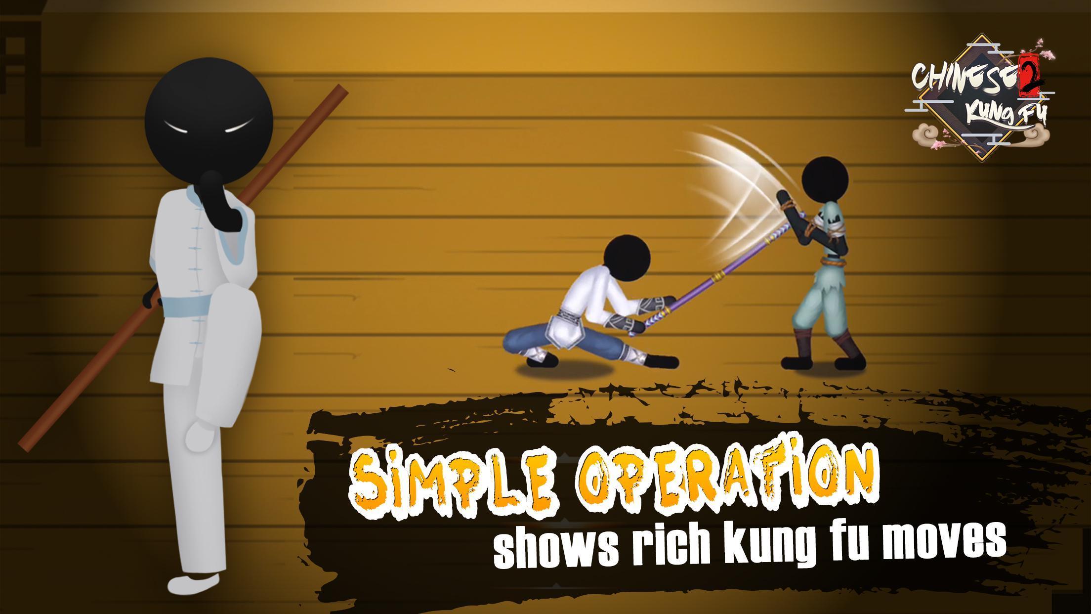 Chinese Kungfu 3.2.1 Screenshot 2