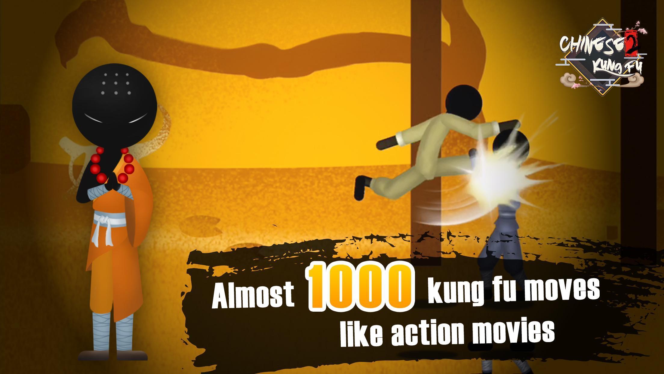 Chinese Kungfu 3.2.1 Screenshot 3