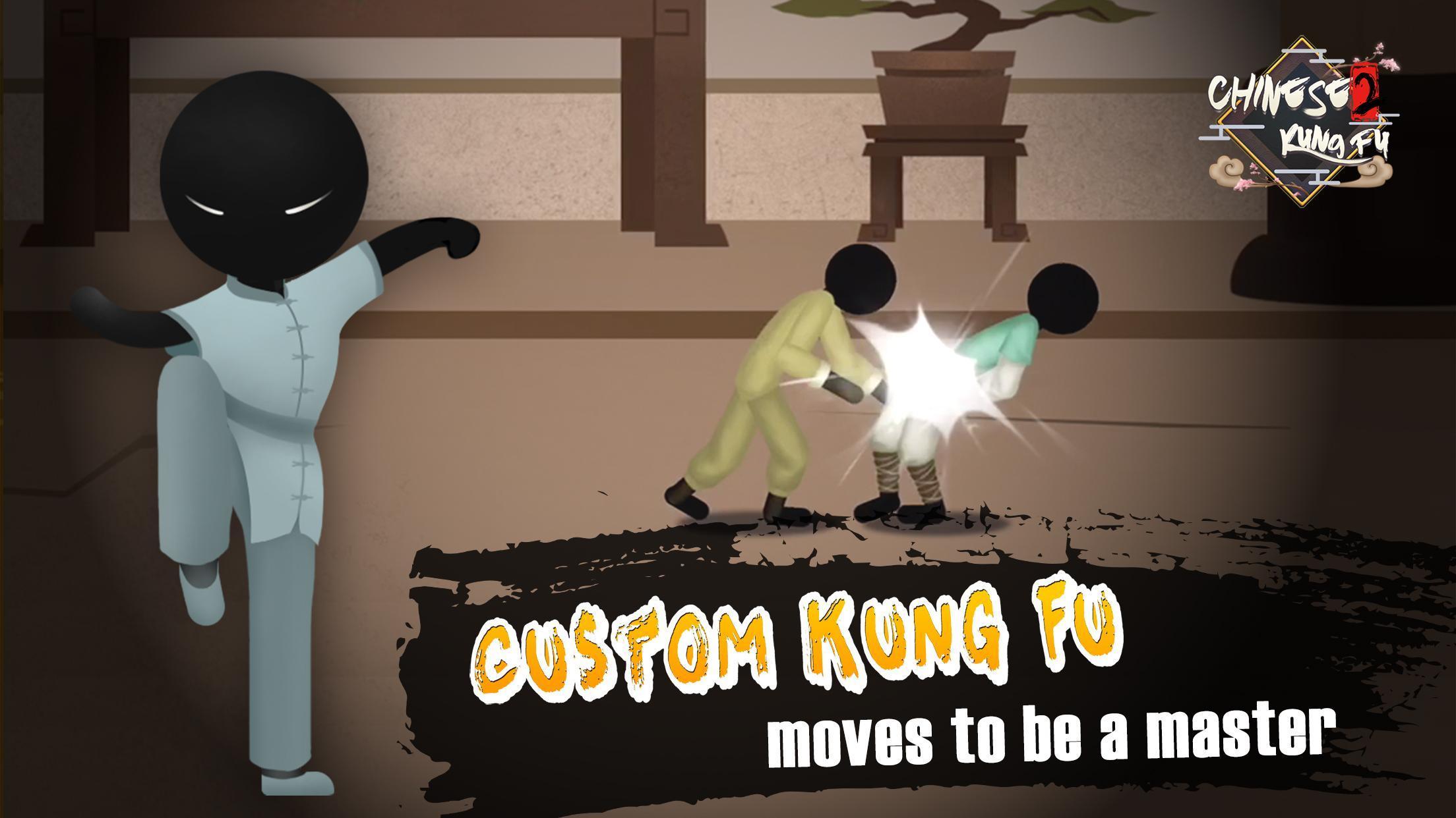 Chinese Kungfu 3.2.1 Screenshot 4