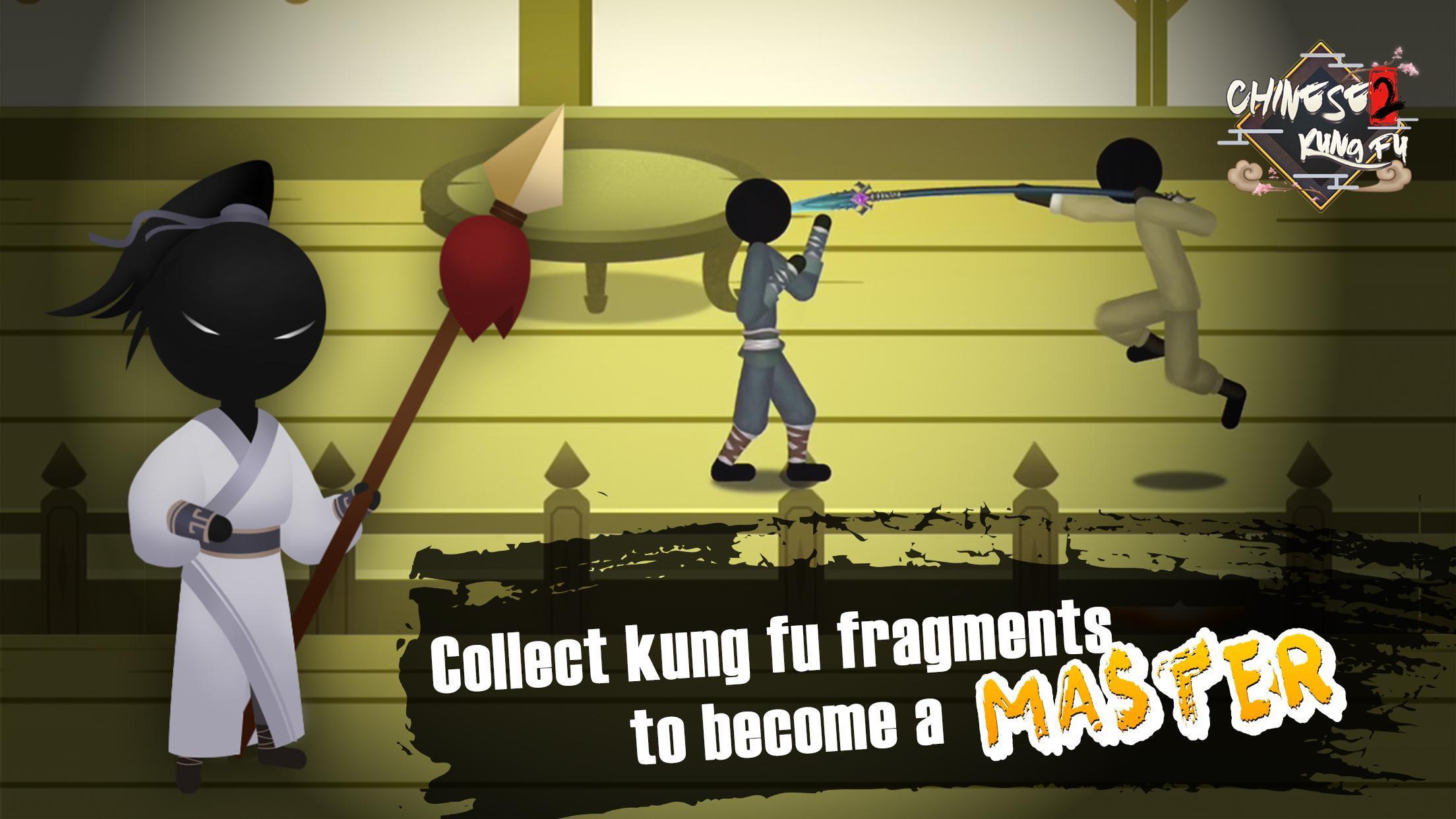 Chinese Kungfu 3.2.1 Screenshot 5