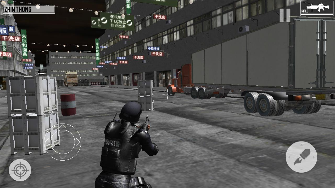 SWAT Dragons City: Shooting Game 1.2 Screenshot 3