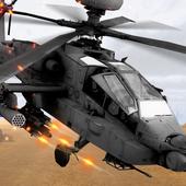 Helicopter Gunship Strike Air Cavalry Pilot app icon