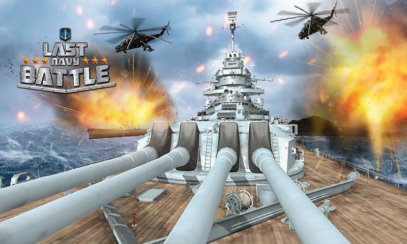 World War Naval Warfare Navy Battle 3D 1.1 Screenshot 3