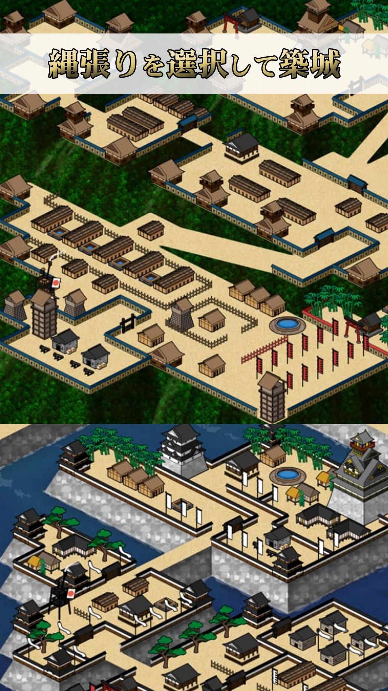 ニッポン城めぐり(無料スタンプラリー・戦国位置ゲーム) 4.6.1 Screenshot 4