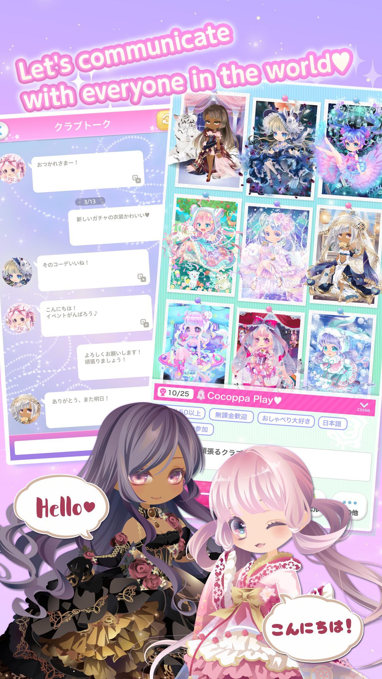 Star Girl Fashion❤CocoPPa Play 1.82 Screenshot 14