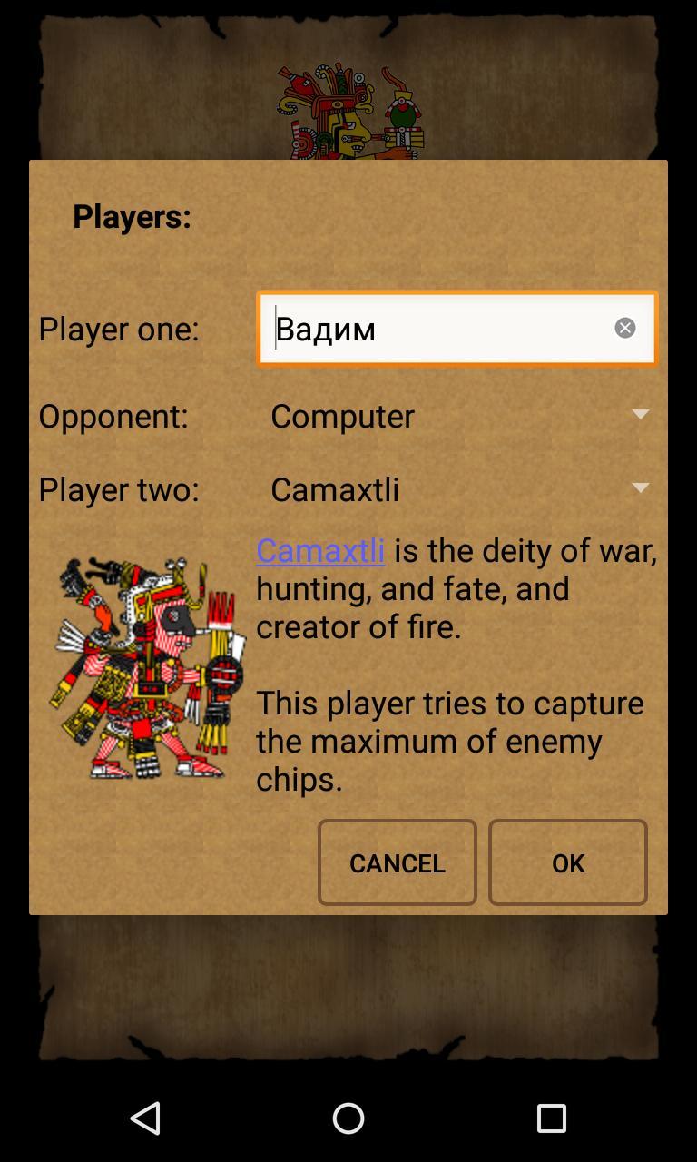 Puluc Mayan running-fight board game 1.9.2 Screenshot 4
