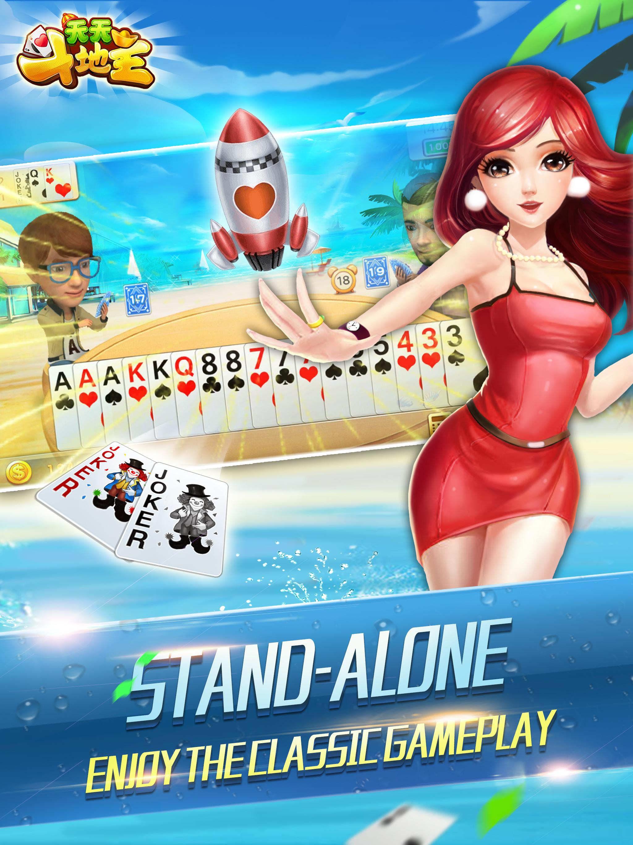 landlords-casino game and card game 1.0 Screenshot 11