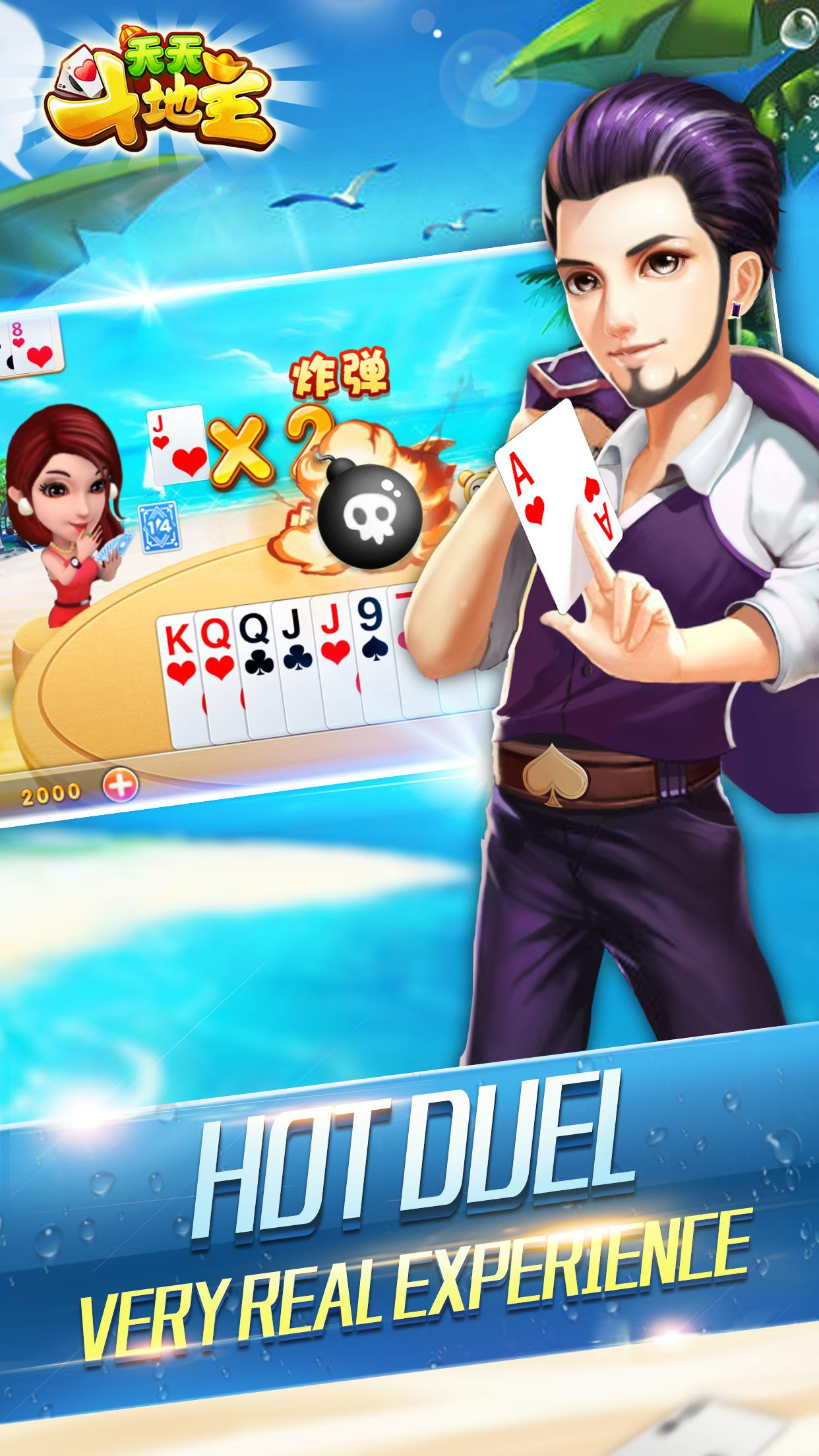 landlords-casino game and card game 1.0 Screenshot 2