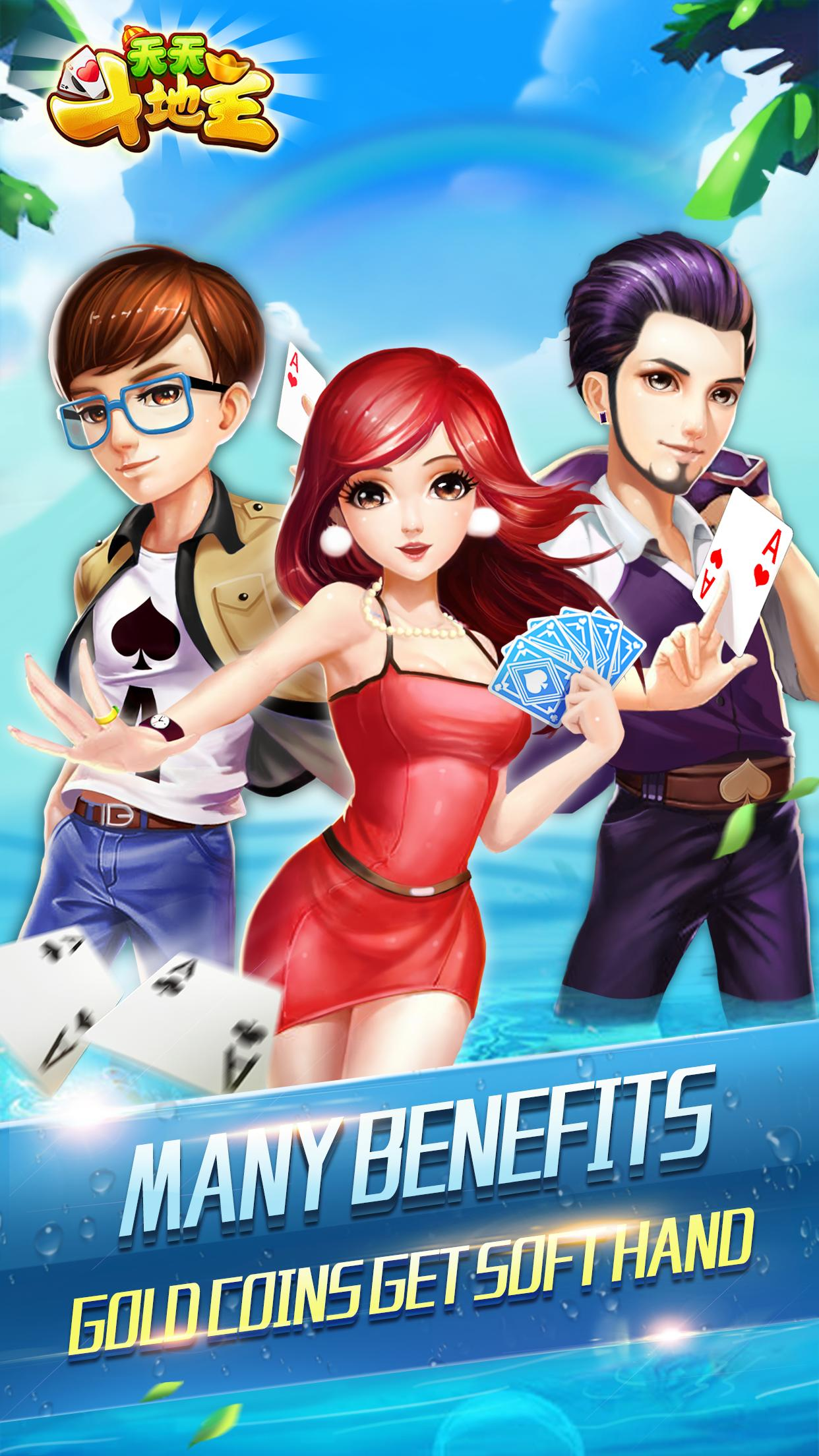 landlords-casino game and card game 1.0 Screenshot 4