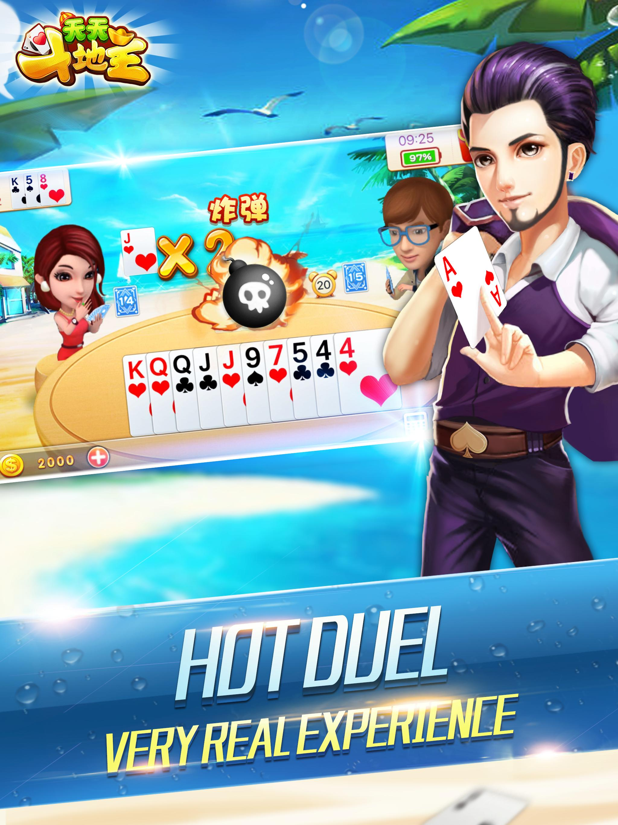 landlords-casino game and card game 1.0 Screenshot 8