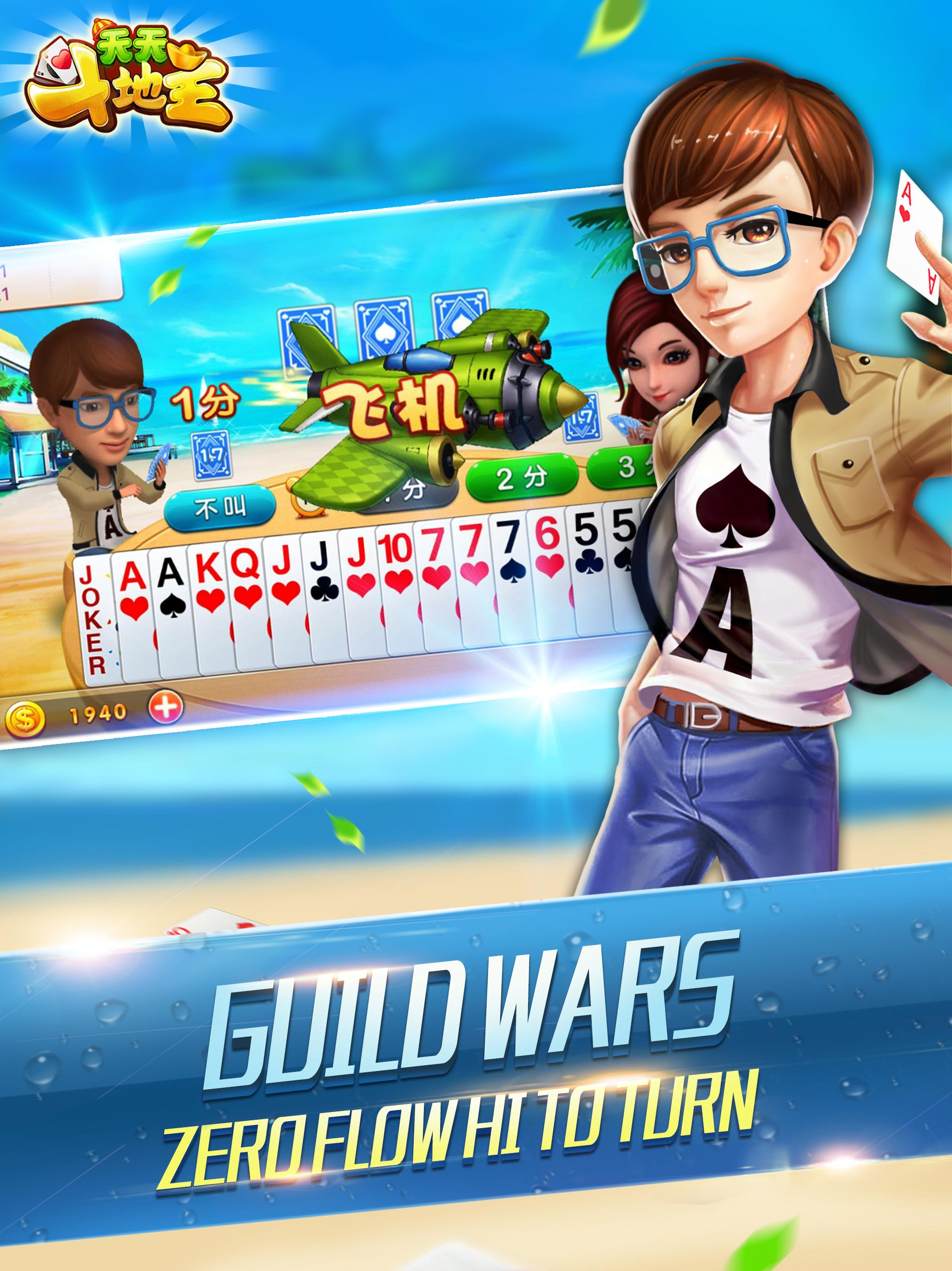 landlords-casino game and card game 1.0 Screenshot 9