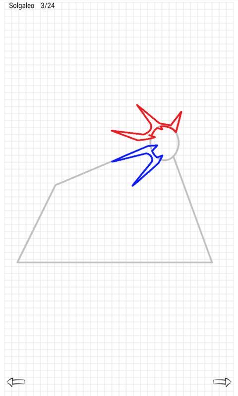 Learn to Draw Pokemon Sun Moon 2.1 Screenshot 2