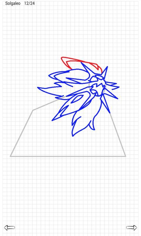 Learn to Draw Pokemon Sun Moon 2.1 Screenshot 3