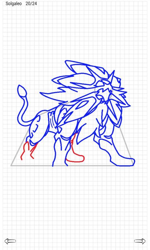 Learn to Draw Pokemon Sun Moon 2.1 Screenshot 4