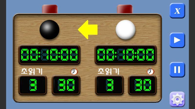 PowerBaduk (Go Game Viewer) 13.5 Screenshot 7
