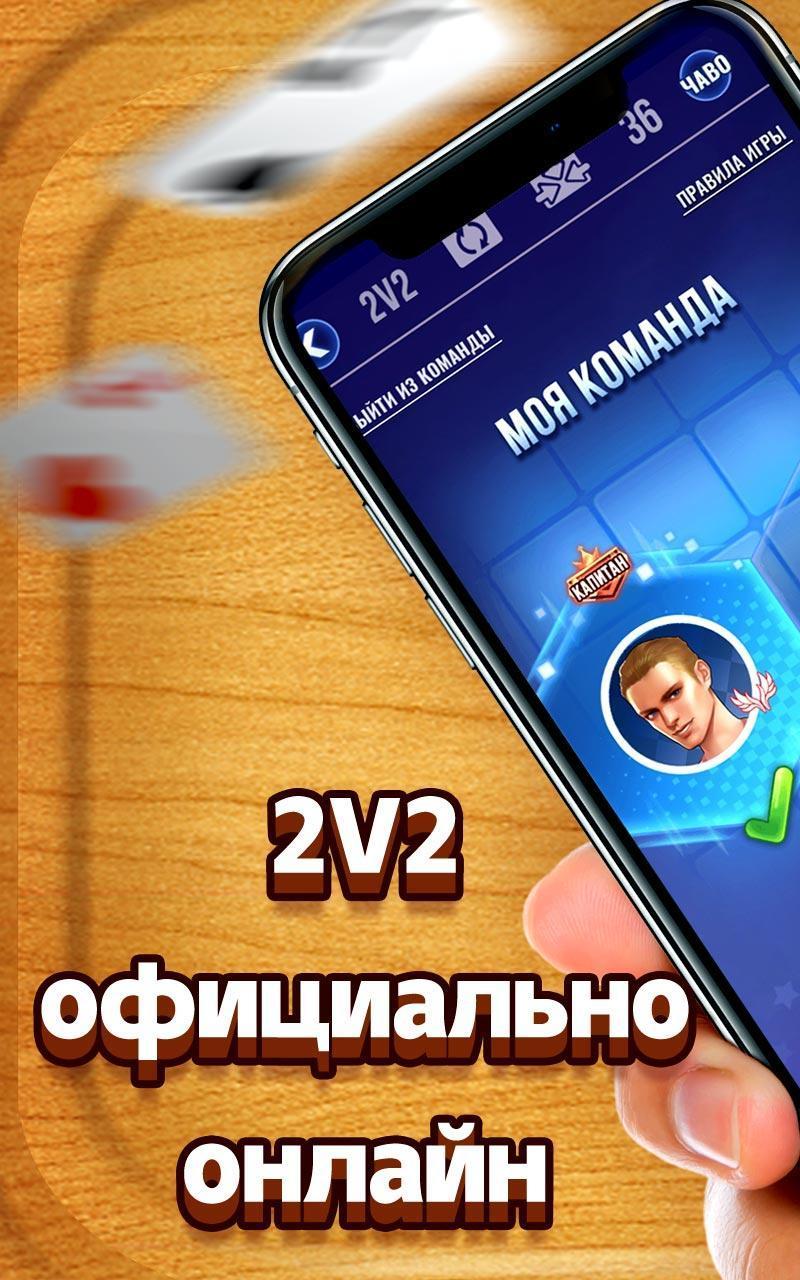 Дурак Новый 6.893 Screenshot 11