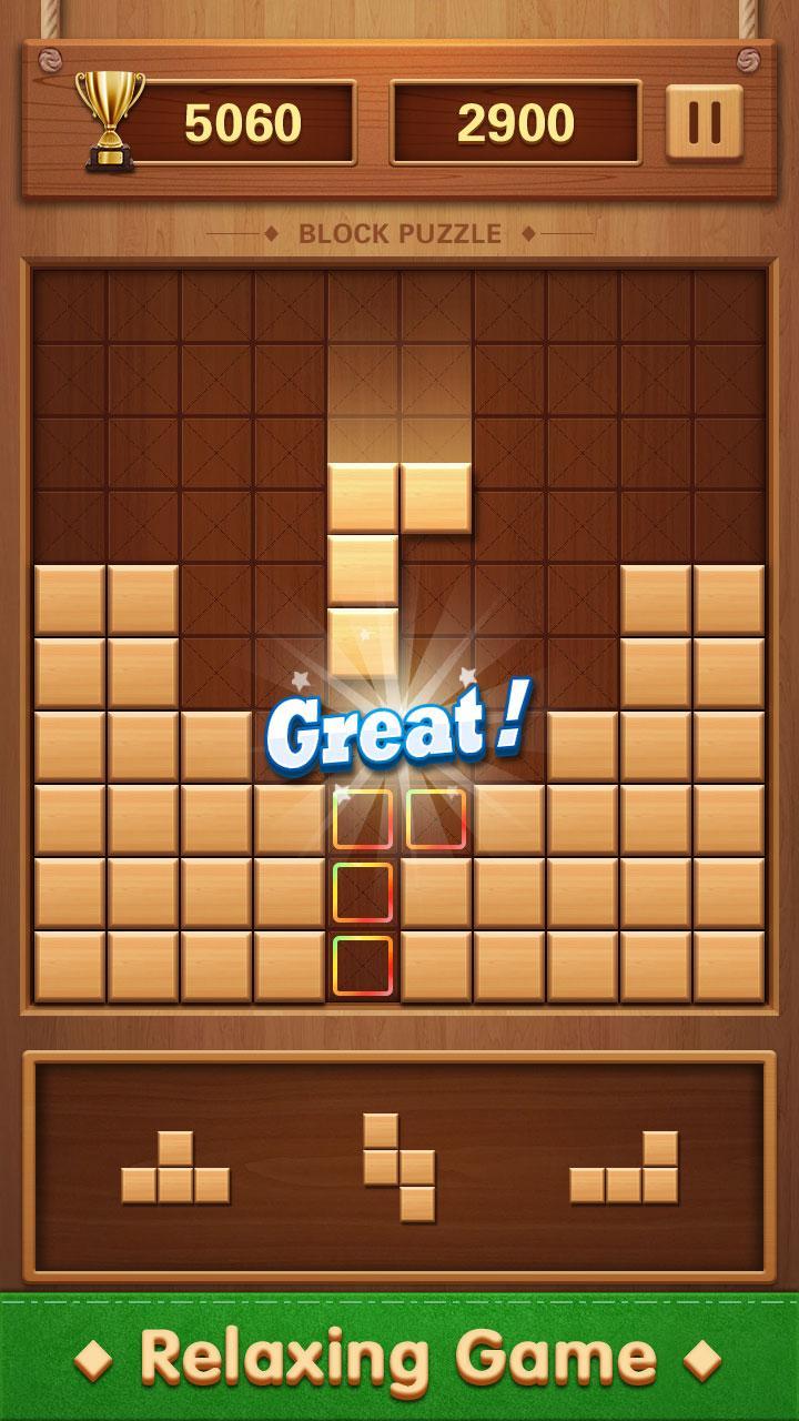 WoodBlockLegend-ClassicPuzzleGame 1.1.2 Screenshot 21