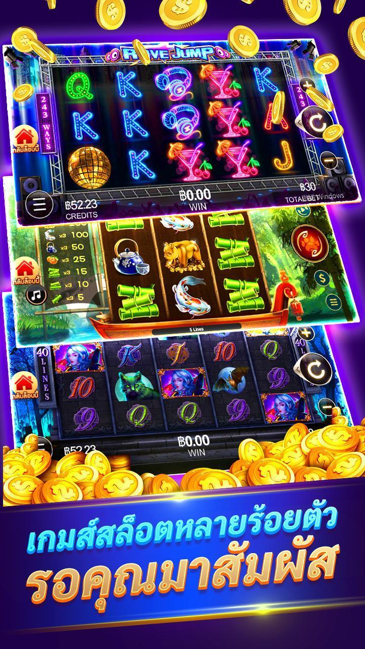 รอยัลสล็อต เกมยิงปลา บาคาร่า เกมตู้ครบวงจร 1.1.2 Screenshot 2