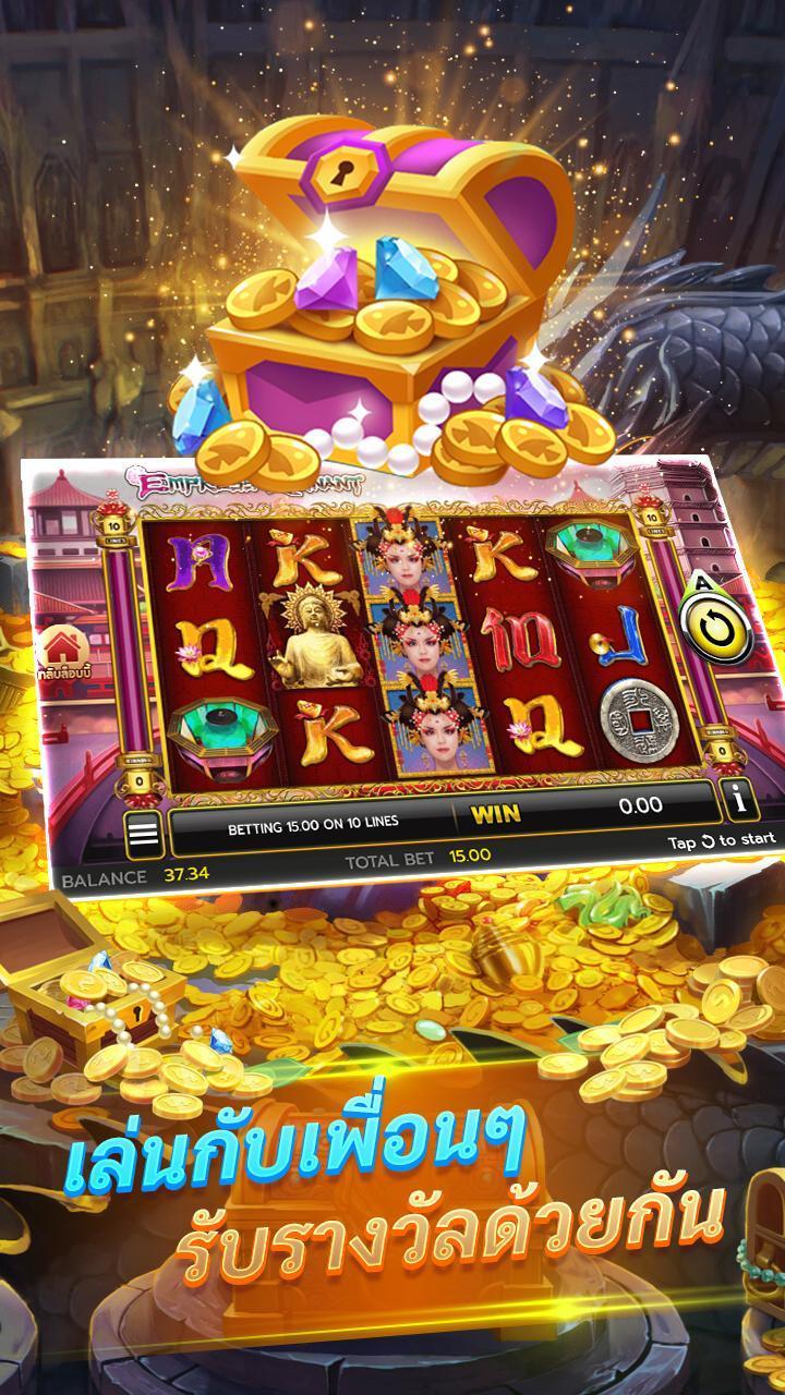 รอยัลสล็อต เกมยิงปลา บาคาร่า เกมตู้ครบวงจร 1.1.2 Screenshot 3