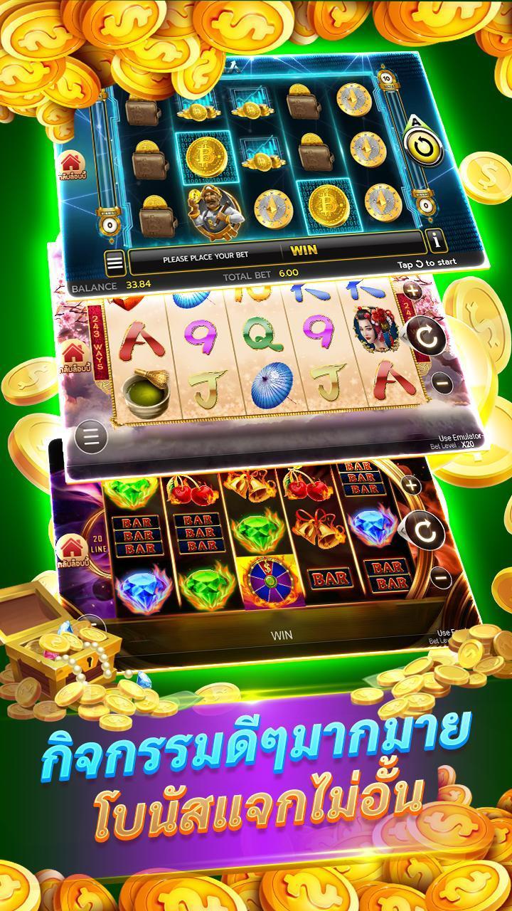 รอยัลสล็อต เกมยิงปลา บาคาร่า เกมตู้ครบวงจร 1.1.2 Screenshot 4