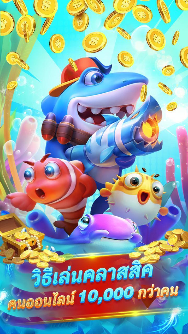 รอยัลสล็อต เกมยิงปลา บาคาร่า เกมตู้ครบวงจร 1.1.2 Screenshot 5
