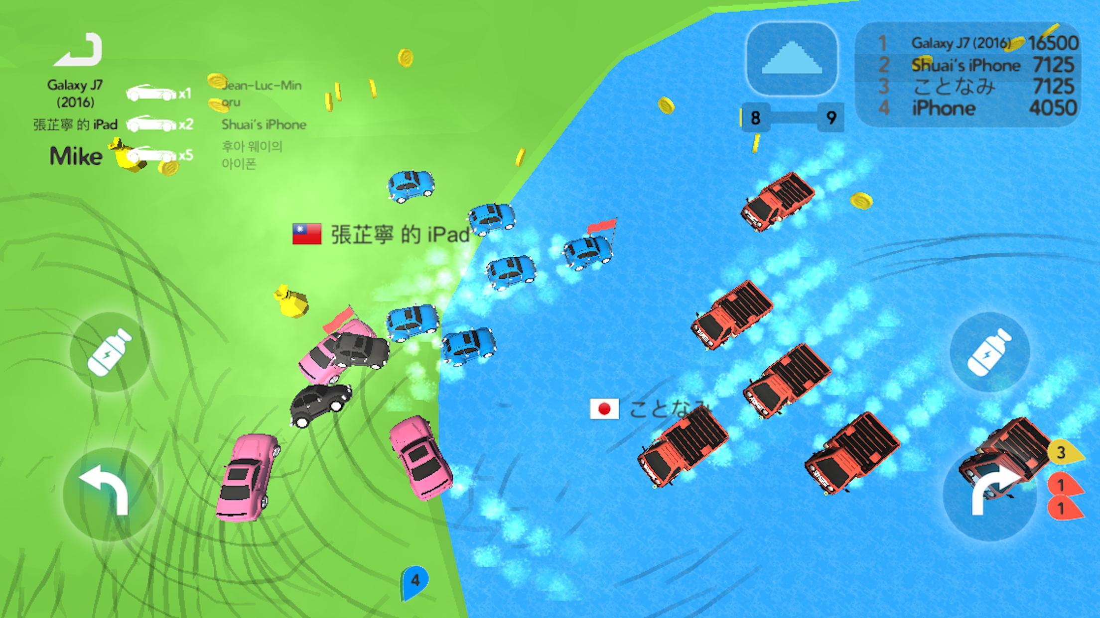 Crash Simulator 2.11 Screenshot 2