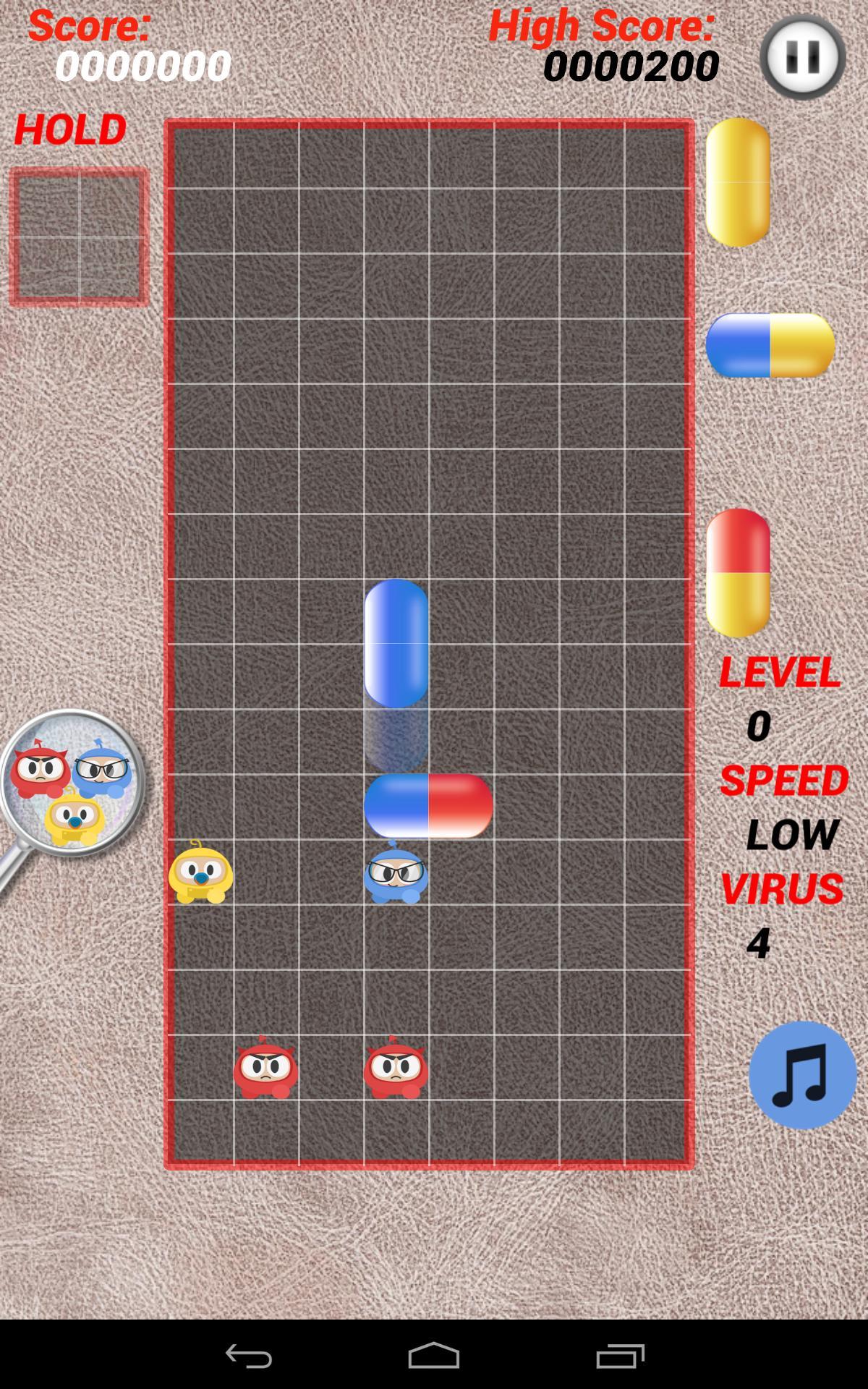 Virus Killer 1.5 Screenshot 2