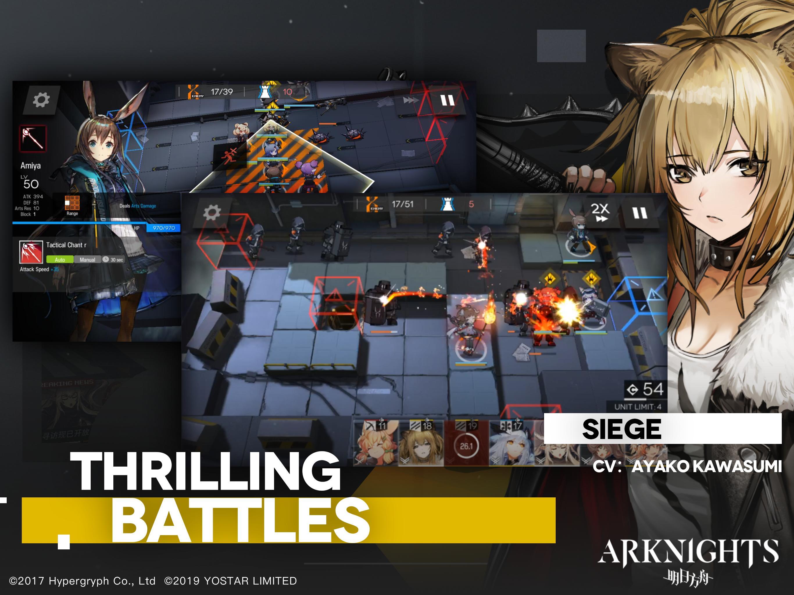 Arknights 1.2.90 Screenshot 11