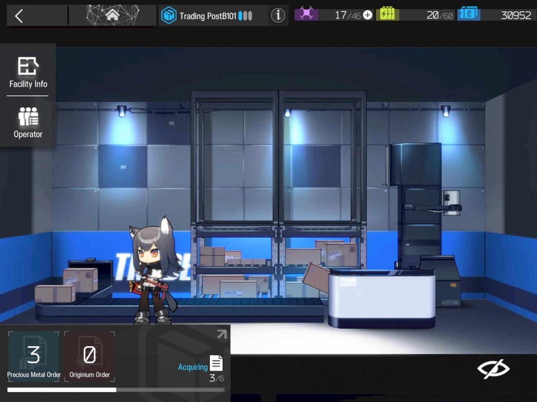Arknights 1.2.90 Screenshot 14
