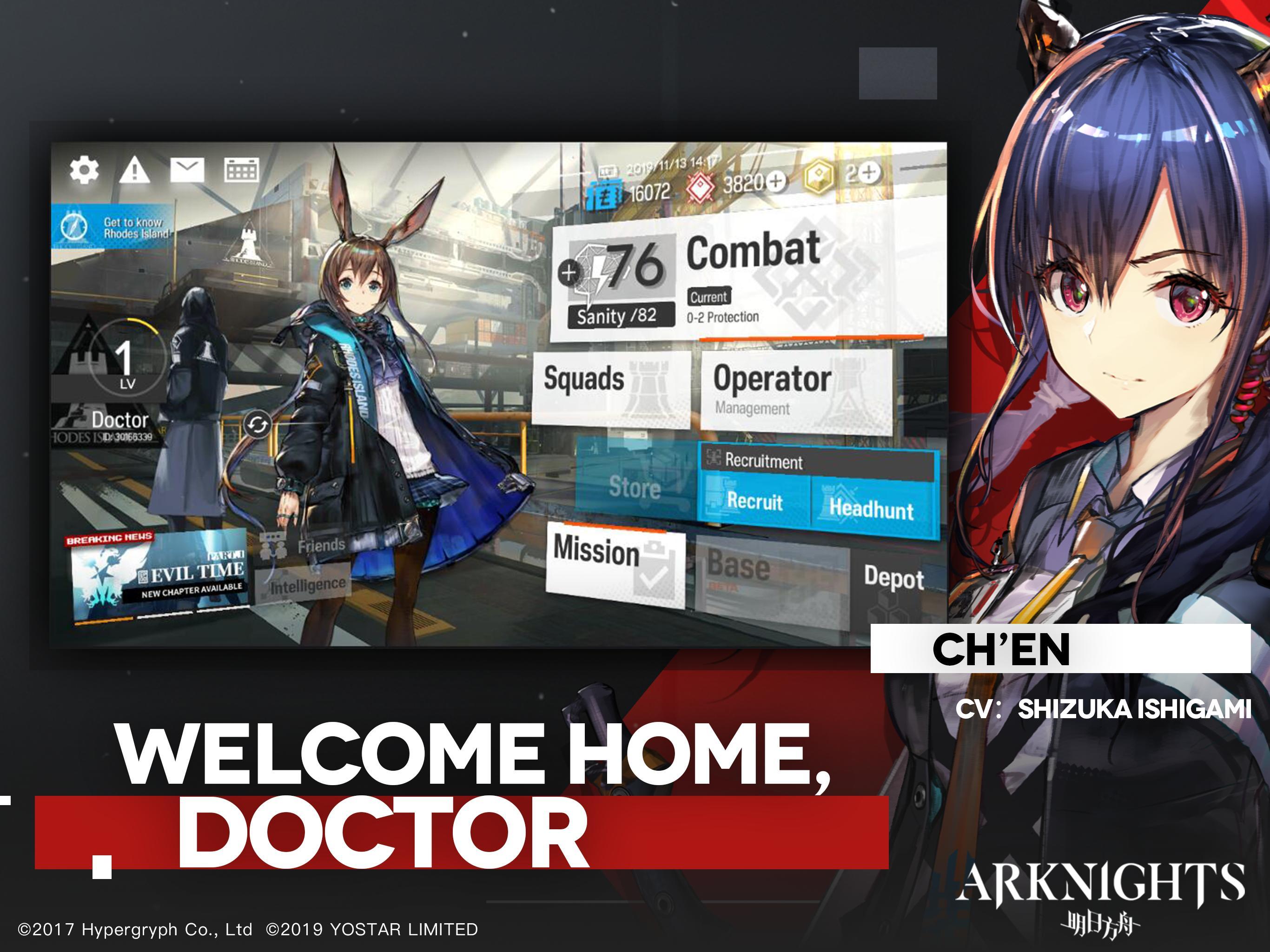 Arknights 1.2.90 Screenshot 8
