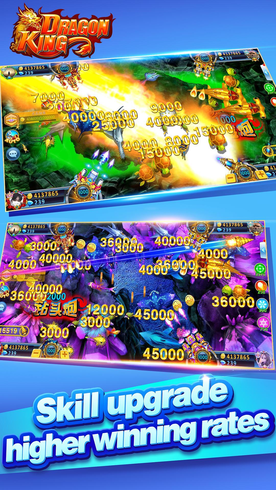 Dragon King Fishing Online-Arcade  Fish Games 5.2.0 Screenshot 23
