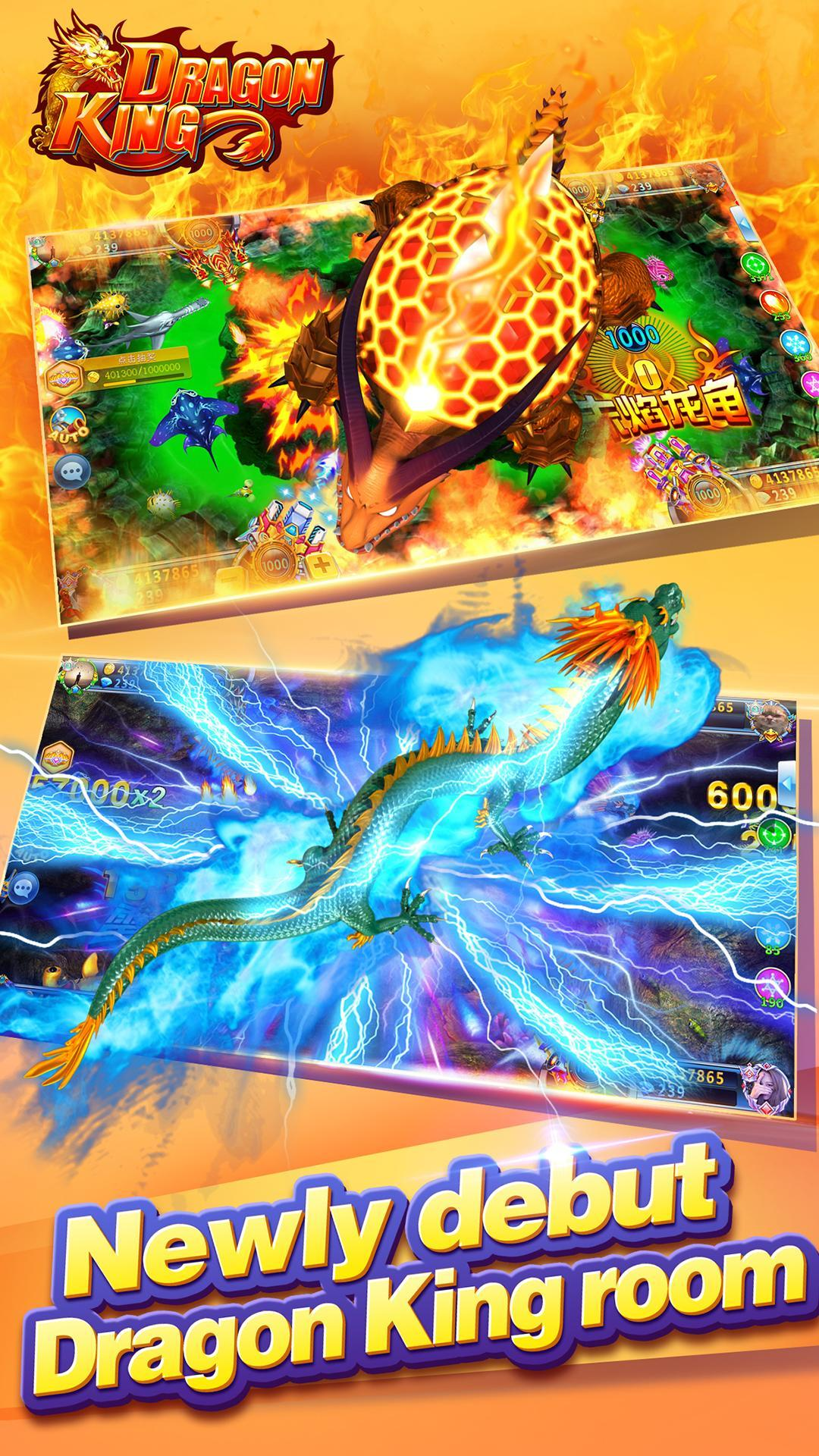 Dragon King Fishing Online-Arcade  Fish Games 5.2.0 Screenshot 24