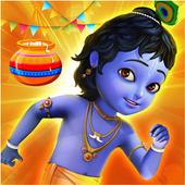 Little Krishna app icon