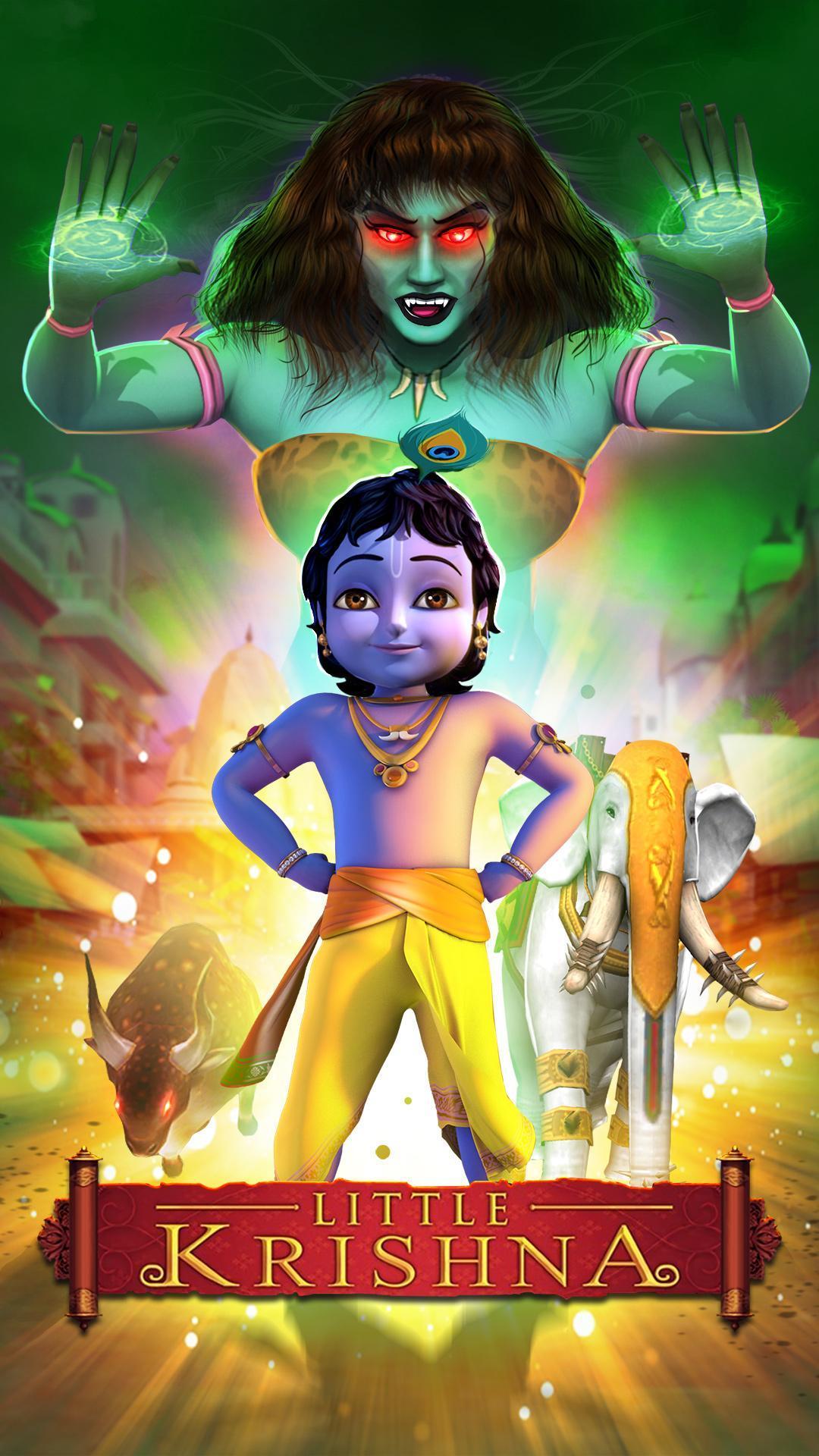 Little Krishna 4.4.137 Screenshot 1